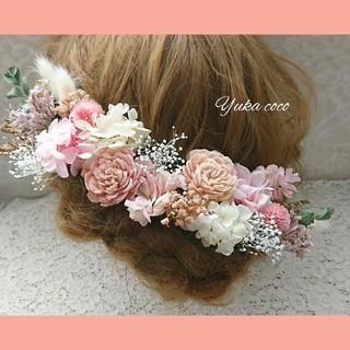 フェミニンなドライフラワー ヘッドドレス 髪飾り❁¨̮pink(ヘッドドレス/ドレス)