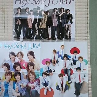 Hey! Say! JUMP ポスター(アイドルグッズ)