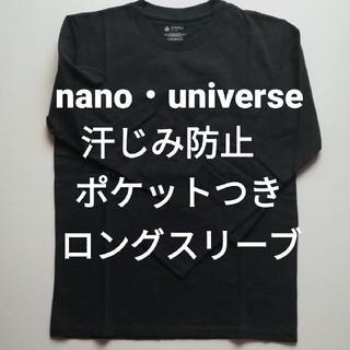 ナノユニバース(nano・universe)の【Mサイズ】汗染み Anti Soaked加工 ポケット 長袖シャツ(Tシャツ/カットソー(七分/長袖))