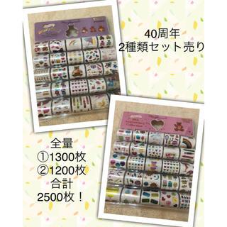 コストコ(コストコ)の2種類全量 2500枚☆ミセスグロスマン シール 新品 未使用 40周年限定品☆(シール)