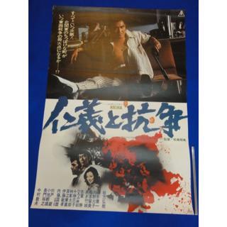 00389『仁義と抗争』B2判映画ポスター非売品劇場公開時オリジナル物(印刷物)