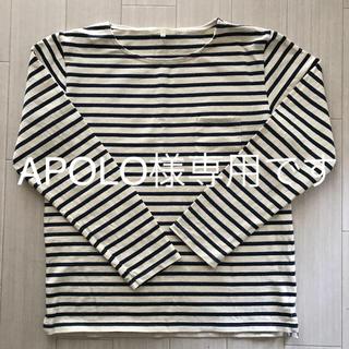 ブラウニー(BROWNY)のメンズボーダーカットソー Mサイズ(Tシャツ/カットソー(七分/長袖))