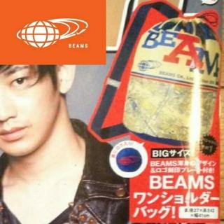 ビームス(BEAMS)のビームス    ワンショルダーバッグ (バッグパック/リュック)