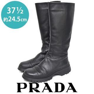 プラダ(PRADA)のプラダ ロングブーツ 37 1/2(約24.5cm)(ブーツ)