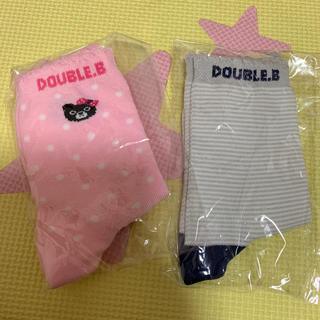 ダブルビー(DOUBLE.B)の【新品】ダブルB  女児用靴下2足 17-19センチ(靴下/タイツ)
