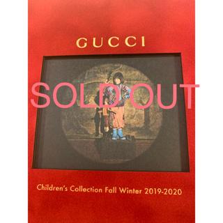 グッチ(Gucci)のGUCCI キッズ カタログ 2019〜2020  FW (ファッション)