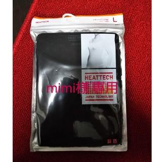 UNIQLO - ユニクロ ヒートテック UネックT(八分袖) ブラック