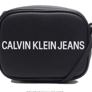 カルバンクライン(Calvin Klein)の【Calvin Klein】カルバン・クライン ロゴ入り ショルダーバッグ(ボディーバッグ)
