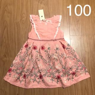 スーリー(Souris)のスーリー フラワー刺繍ジャンパースカート 新品】100 ワンピース ピンク(ワンピース)