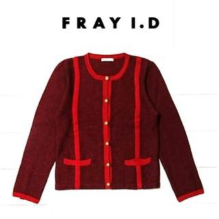 フレイアイディー(FRAY I.D)のFRAY I.D フレイアイディー 赤 バブリー カーディガン 羽織り(カーディガン)