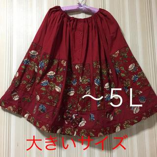 ピンクハウス(PINK HOUSE)のピンクハウス♡リメイク ジャム柄ロングスカート 大きいサイズ(ロングスカート)