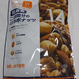 コストコ - 低糖質 二週間分のロカボナッツ