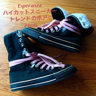エスペランサ(ESPERANZA)の人気✩Esperanza✩ハイカットスニーカー✩ファー✩黒✩24cm✩送料無料(スニーカー)
