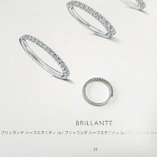 タサキ(TASAKI)の美品★TASAKI/タサキ★BRILLANTE★ハーフエタニティダイヤリング7号(リング(指輪))
