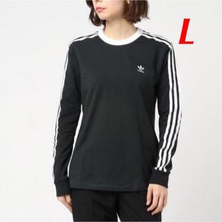 アディダス(adidas)の【レディースL】黒  3ストライプ ロングスリーブTシャツ(Tシャツ(長袖/七分))