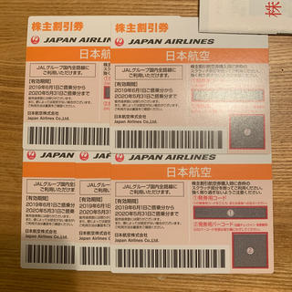 JAL(日本航空) - jal 株主優待 日本航空