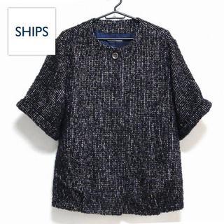 シップス(SHIPS)の美品 ships コート レディース 黒×マルチ ツイード(ピーコート)