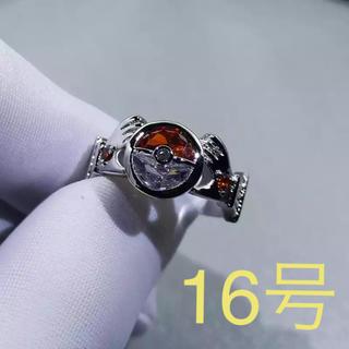 モンスターボール リング 指輪 18号(リング(指輪))