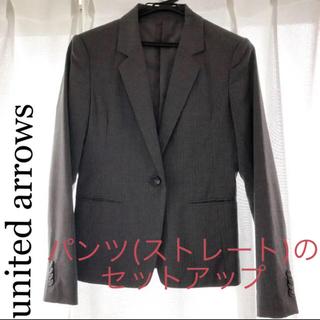 ユナイテッドアローズ(UNITED ARROWS)のパンツスーツ セットアップ(スーツ)