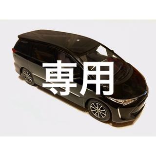 トヨタ - トヨタ エスティマ ミニカー