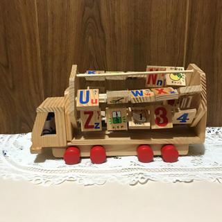 ボーネルンド(BorneLund)の知育玩具 木のおもちゃ 英語(知育玩具)