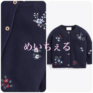 ネクスト(NEXT)の【新品】next ネイビー 刺繍カーディガン(ベビー)(カーディガン/ボレロ)