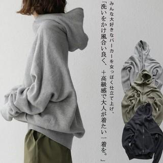 アンティカ(antiqua)の完売品☆antiqua お洒落パーカー(パーカー)