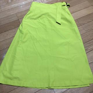 Noble - ノーブル グリーン巻きスカート