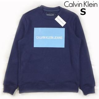 カルバンクライン(Calvin Klein)のカルバンクライン トレーナー スウェット 裏起毛 紺(S) 181214(スウェット)