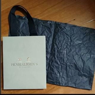 ペンハリガン(Penhaligon's)のPENHALIGON'S・ショッパー(ショップ袋)