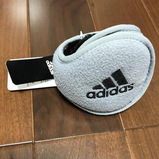 アディダス(adidas)のadidas イヤーウォーマー 折りたたみ 耳当て 新品(その他)