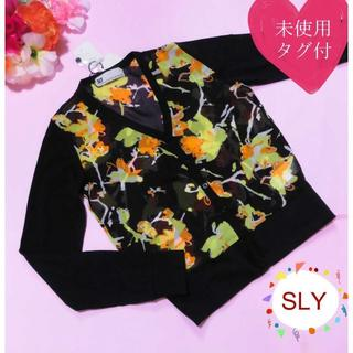 スライ(SLY)の【未使用タグ付】スライ/SLY☆布帛使いカーディガン☆手洗い(カーディガン)
