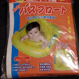 バスフロート(お風呂のおもちゃ)