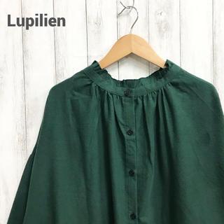 【Lupilien】前後着ワンピース ナチュラン ルピリアン グリーン(ロングワンピース/マキシワンピース)