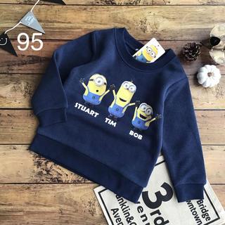 ミニオン(ミニオン)の難あり【95】ミニオン 裏起毛 トレーナー 紺色(Tシャツ/カットソー)