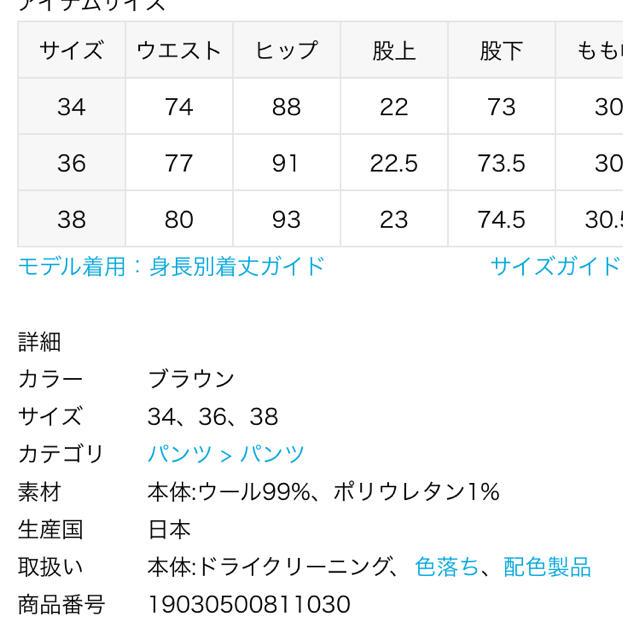 DEUXIEME CLASSE(ドゥーズィエムクラス)の【新品タグ付き】Deuxieme Classe スリムフレアパンツ(BROWN) レディースのパンツ(カジュアルパンツ)の商品写真
