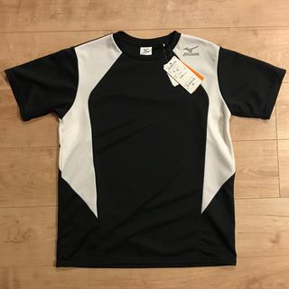ミズノ(MIZUNO)の新品 Tシャツ ミズノ 160(Tシャツ/カットソー)