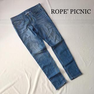 ロペピクニック(Rope' Picnic)のROPE' PICNIC ロペピクニック スキニー デニム ジーンズ(デニム/ジーンズ)