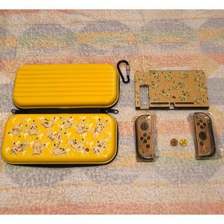 Nintendo Switch - Switch ハードケースセット ピカチュウ