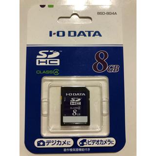 アイオーデータ(IODATA)のI.O DATA/8GB SDカード新品未使用品(その他)