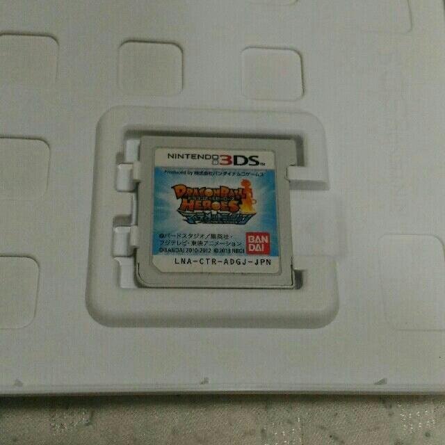 ニンテンドー3DS(ニンテンドー3DS)のドラゴンボールヒーローズ アルティメットミッション エンタメ/ホビーのゲームソフト/ゲーム機本体(家庭用ゲームソフト)の商品写真