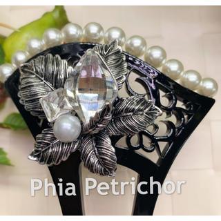 雅 かんざし バチ型  パール 簪 髪飾り 留袖 着物 成人式 結婚式 卒業式(ヘアアクセサリー)