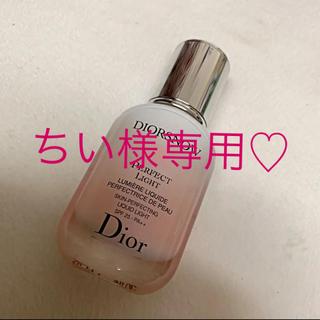 クリスチャンディオール(Christian Dior)のディオール スノー パーフェクトライト 30ml(化粧下地)
