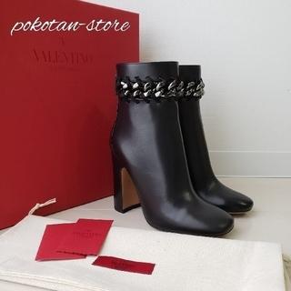 VALENTINO - 未使用【ヴァレンティノ】メタルチェーン アンクル ブーツ 黒 37