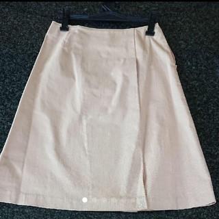 ワコール(Wacoal)のWacoalワコールボックススカート【膝丈スカート】(ひざ丈スカート)
