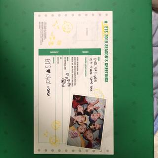 ボウダンショウネンダン(防弾少年団(BTS))のbts シーグリ(K-POP/アジア)