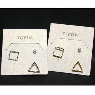 ミスティック(mystic)の★新品★mystic★3モチーフ セット ピアス★ゴールド / シルバー★(ピアス)