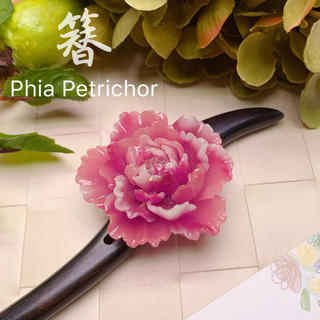 髪飾り 天然木質黒檀 牡丹 簪 KV019 花 かんざし [訪問着 和装 着物](ヘアアクセサリー)