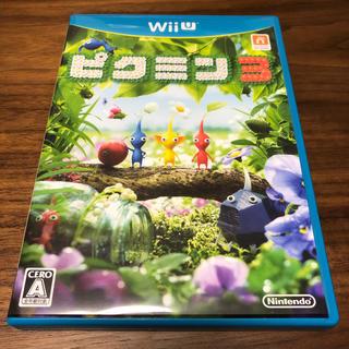 Wii U - 【WiiU】ピクミン3