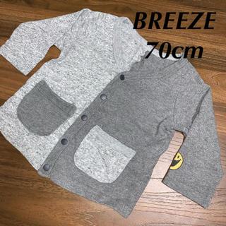 ブリーズ(BREEZE)の【70cm】BREEZE カーディガン(カーディガン/ボレロ)